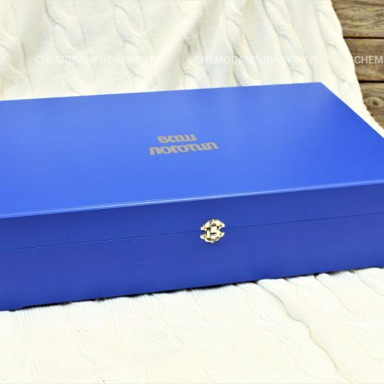 Подарочный набор Синий туман