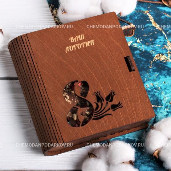 Подарочный набор Любимая книга