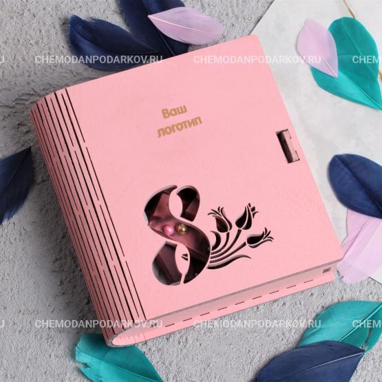 Подарочный набор Розовая мечта