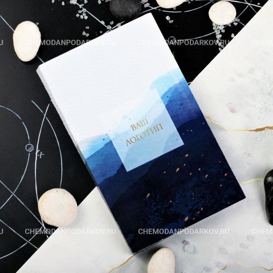 Подарочный набор Ночное созвездие