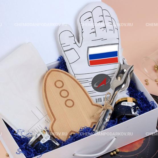 Подарочный набор Ужин космонавта