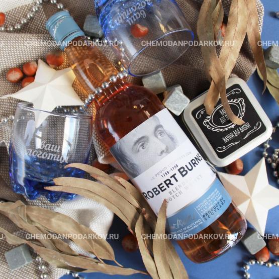 Подарочный набор Robert Burns