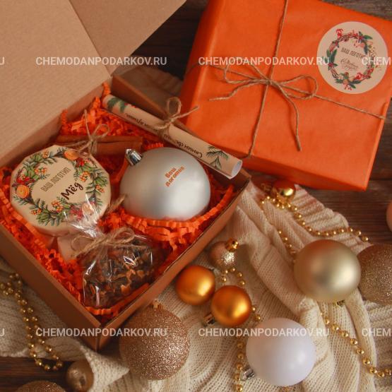 Подарочный набор Оранжевое удовольствие