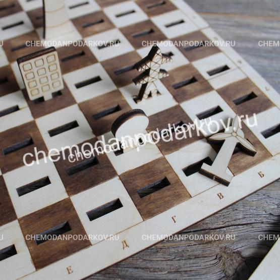 Подарочный набор Шахматы