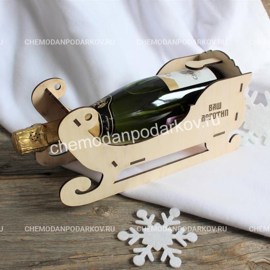 Подарочный набор Снежные сани