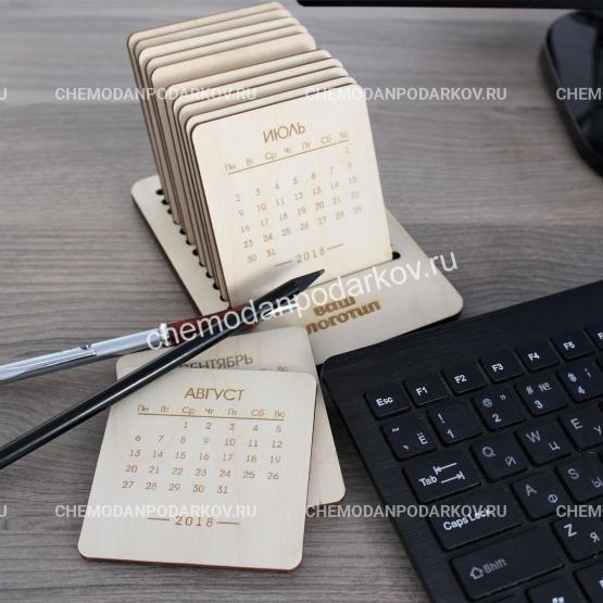 Подарочный набор Календарь-костеры