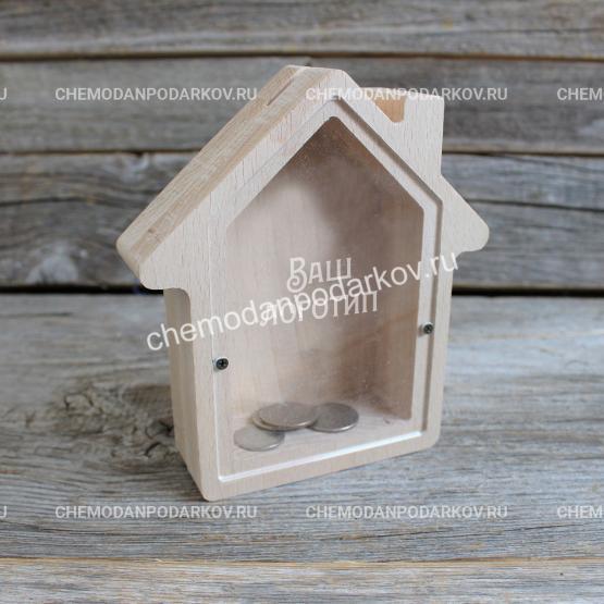 Подарочный набор Копилка-домик