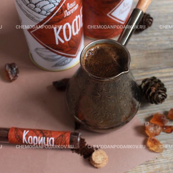 Подарочный набор Кофе и какао