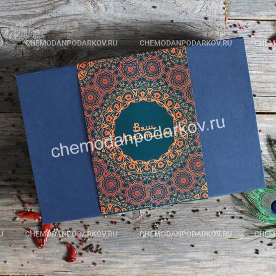 Подарочный набор Казан-мангал