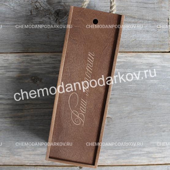 Подарочный набор Стройметиз