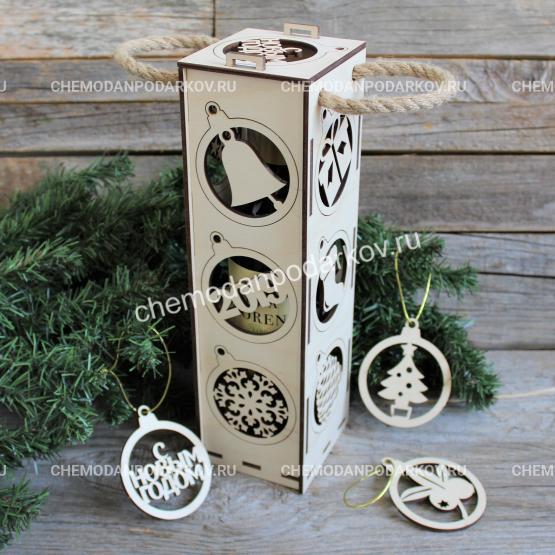 Подарочный набор Винный пенал с игрушками