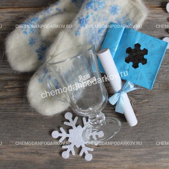 Подарочный набор Вязаная рукавичка