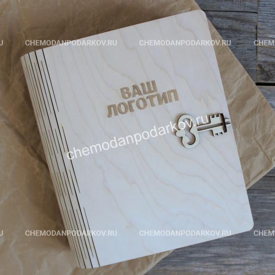 Подарочный набор Книга с секретом