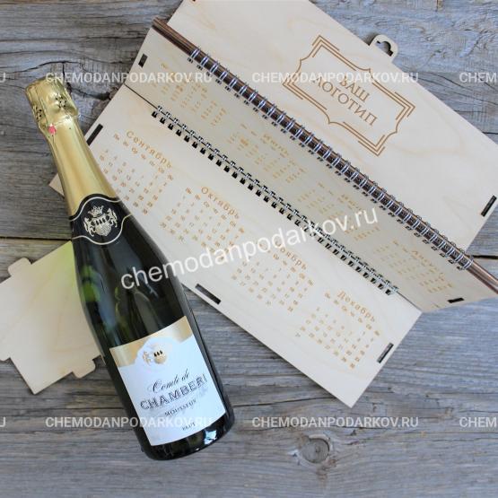 Подарочный набор Календарь Комт де Шамбери